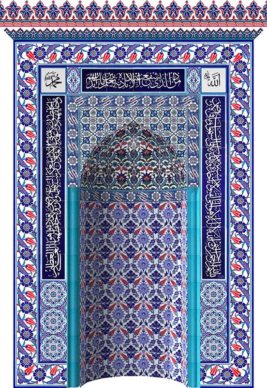 cami içindeki bölümler ile ilgili görsel sonucu