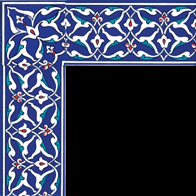 Rumi Desenli Cini Bordür