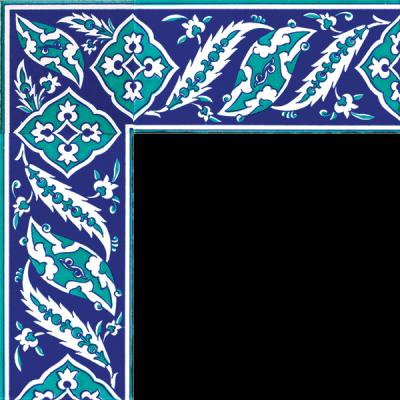 Rumi Cini Motifli Bordur