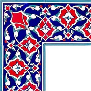 Rumi Desenli Kutahya Cini Bordur