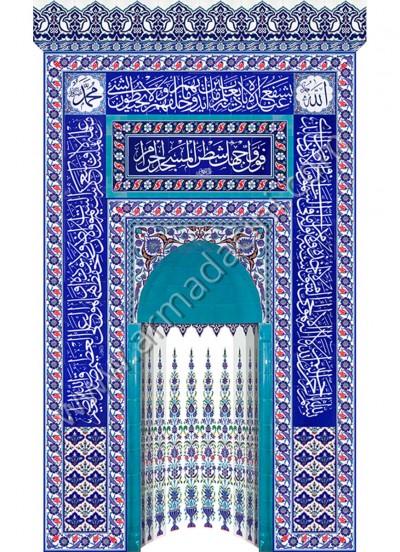 300x530 Ayetli Osmanli Tipi Çini Mihrap