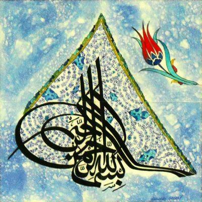 40x40 Eldekoru Besmele Tugra Cini Pano Kütahya ve iznik çinileri hat sanatı cami otel spa hamam dekorasyonu mosque arabic tiles ceramic decorations