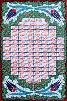 40x60 Allahın 99 ismi Cini Pano El Dekoru Kütahya ve iznik çinileri hat sanatı cami otel spa hamam dekorasyonu mosque arabic tiles ceramic decorations