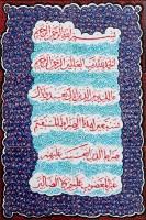 40x60 Fatiha Ayeti Cini Pano El Dekoru panolar Kütahya ve iznik çinileri, cami otel türk hamamı dekorasyonu, mosque tile decoratons islamic art maroc arabic