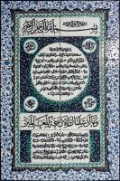 40x60 Hilye-i Şerif El Dekoru Cini Panolar Kütahya ve iznik çinileri, cami otel türk hamamı dekorasyonu, mosque tile decoratons islamic art maroc arabic
