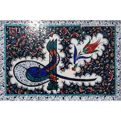 60x40 Eldekoru Besmele Tuğra Cini Pano Kütahya ve iznik çinileri, cami otel türk hamamı dekorasyonu, mosque tile decoratons islamic art maroc arabic tile
