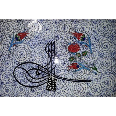 60x40 Besmele Tuğra Halic Desen Çini Pano Kütahya ve iznik çinileri, cami otel türk hamamı dekorasyonu, mosque tile decoratons islamic art maroc arabic tile