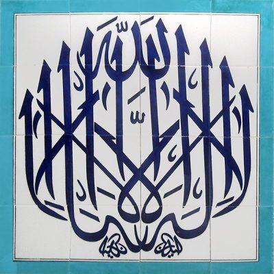La ilahe illallah Hat yazılı Cini Pano Kütahya iznik eldekoru çinisi cami mihrap ayetli dekorasyon mosque hand made tiles decorations interior islamic art