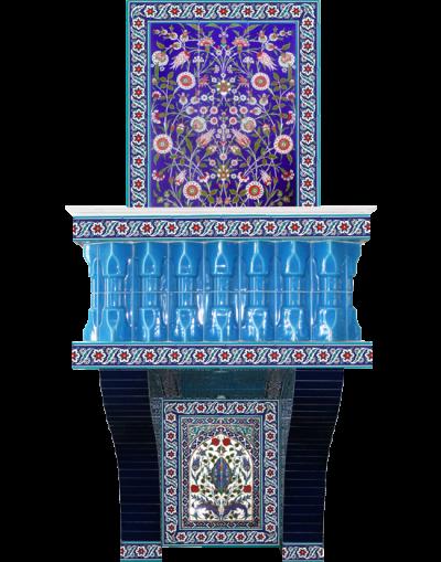 Cami Kürsüleri