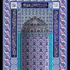 180x290 Mescit Çini Mihrabı Ayetel kürsü