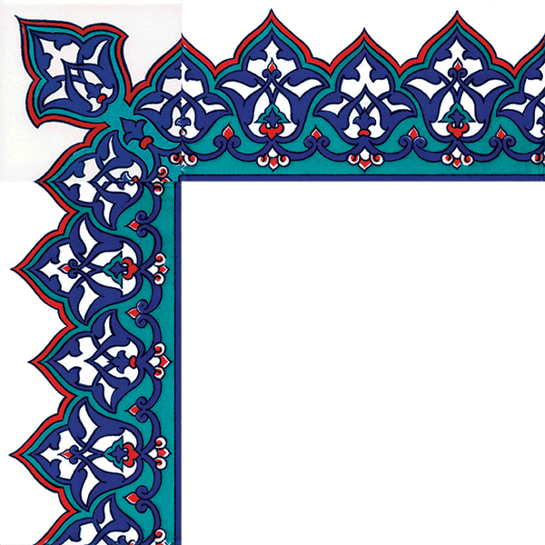 10x20 ks 13 ceramic border with iznik pattern armada cini 10x20 ks 13 ceramic border with iznik
