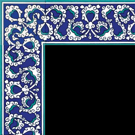 Rumi Desen Cini Bordur