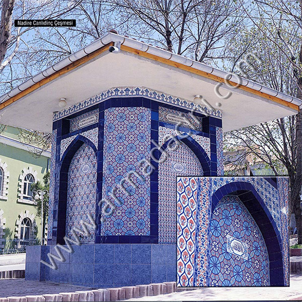 Mosque Fountains