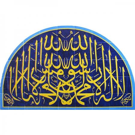 Aynalı Hat Yazılı Eldekoru Cini Pano Dekorlu Kütahya iznik çinileri cami mihrap ayetli dekorasyon mosque tiles ceramic decoration islamic art interior