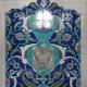 80x105 Aslanlı çini Motifli Rumi Türk Hamamı