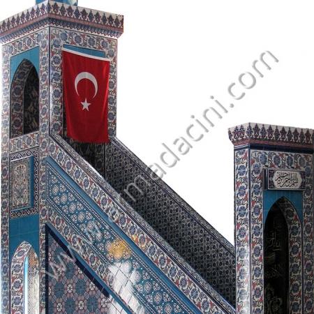 380x650 Cift Taraflı Cami Cini Minberi