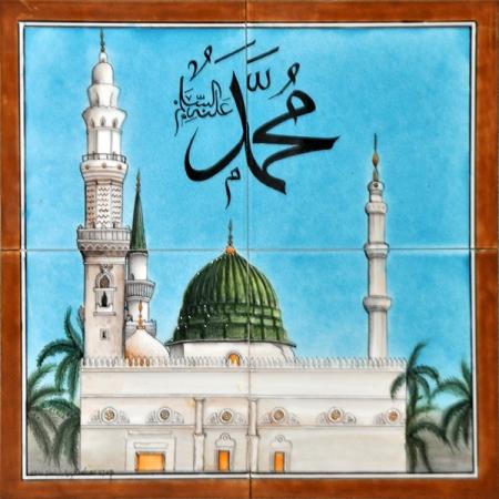 40x40 Medineyi Munevvere Eldekoru Cini Pano Kütahya ve iznik çinileri hat sanatı cami otel spa hamam dekorasyonu mosque arabic tiles ceramic decorations