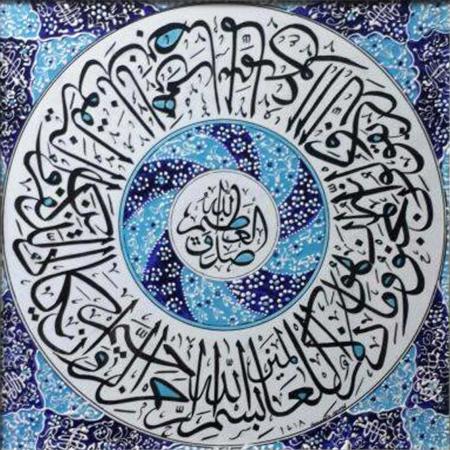 40x40 Yuvarlak Nazar Ayeti Cini Pano El Dekoru Kütahya ve iznik çinileri hat sanatı cami otel spa hamam dekorasyonu mosque arabic tiles ceramic decorations