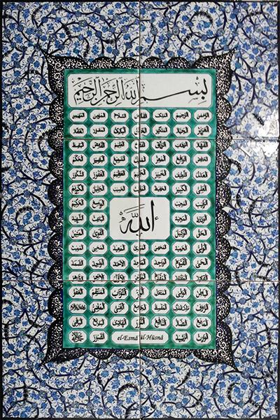 40x60 Esma-ül Hüsna Cini Pano El Dekoru Kütahya ve iznik çinileri, cami otel türk hamamı dekorasyonu, mosque tile decoratons islamic art maroc arabic tile