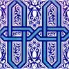 20x20 Cm Ac 9 Selçuklu Mavi Zincir Desenli Çini Karo