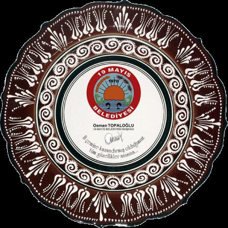 30 cm Kahverengi Beyaz Lale Kabartma Çini Tabak