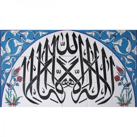 La ilahe illallah Aynalı Hat Cini Pano Dekorasyonu Pano Kütahya iznik çinisi cami mihrap ayetli dekorasyon mosque tiles decorations interior islamic art