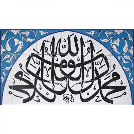 Muhammeden Resulallah Cini Pano Dekorasyonu Pano Kütahya iznik çinisi cami mihrap ayetli dekorasyon mosque tiles decorations ottoman interior islamic art