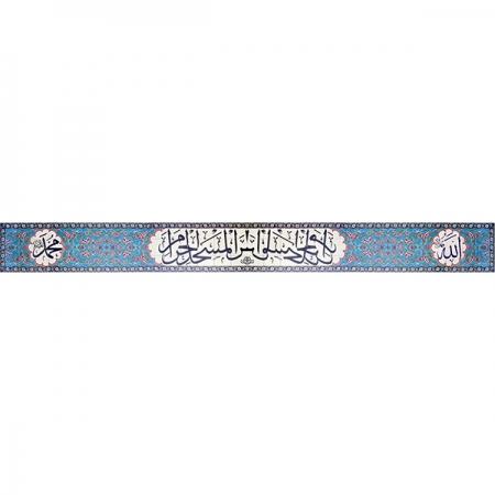 Eldekoru Cini Ayetli Pano Rumi Desenli Kütahya iznik çinileri cami mihrap ayetli dekorasyon çinileri mosque tiles ceramic decoration islamic art interior