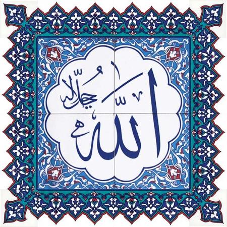 60x60 Allah cc Yazılı Cini Bordurlu Pano Kütahya iznik çinisi pano cami mihrap ayetli dekorasyon mosque tiles decorations interior islamic art hand made