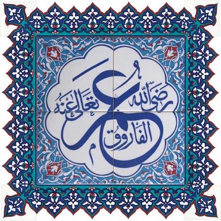 60x60 Sahabe Hazreti Omer Cini Pano Kütahya iznik çinisi pano cami mihrap ayetli dekorasyon mosque tiles decorations interior islamic art hand made ceramic