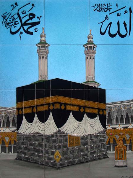 60x80 Mekke Kabe El Dekoru Cini resim Kütahya iznik çinisi pano cami mihrap ayetli dekorasyon mosque tiles decorations interior islamic art hand made