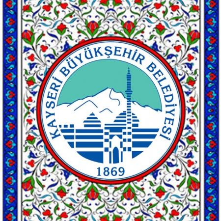 20x25 Logo Baskılı resimli çini Seramik Plaket-1 Karanfil
