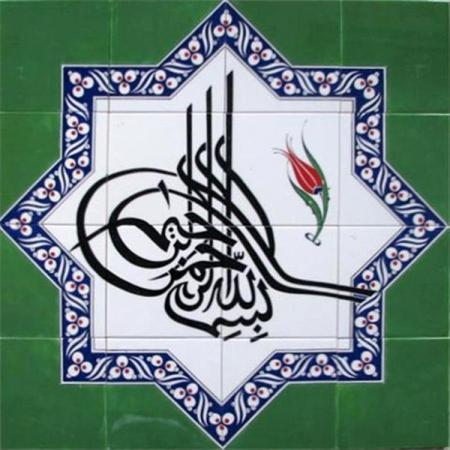 80x80 Yıldız Besmele Tugra Hat Yazılı Cini Pano Kütahya iznik çinisi cami mihrap ayetli dekorasyon mosque hand made tiles decorations interior islamic art