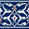 10x20 Cm KS 40 Rumi Desenli Çini Bordür