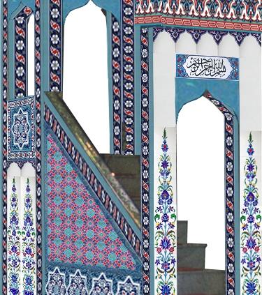 Cami çini Mimberleri örnekleri