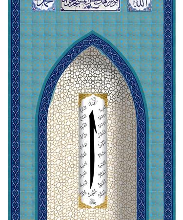 Cami çini Mihrapları örnekleri