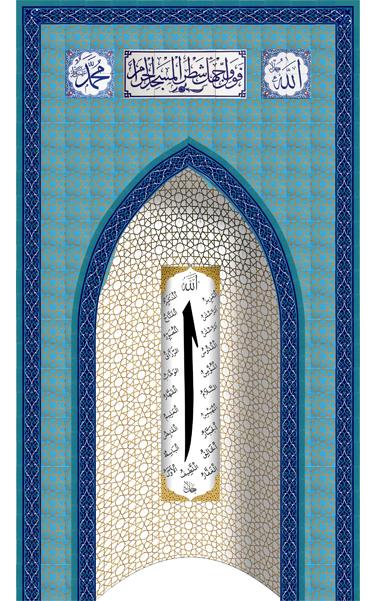 Mosque Altars