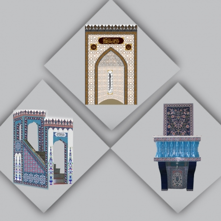 Mosque Products