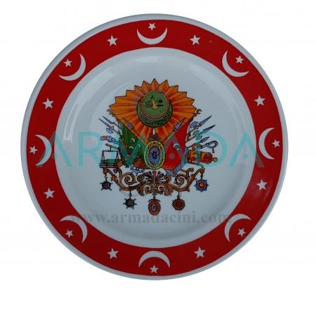 Osmanlı Devlet Armalı Porselen Tabak Modeli Ay Yıldız Hilal Desenli