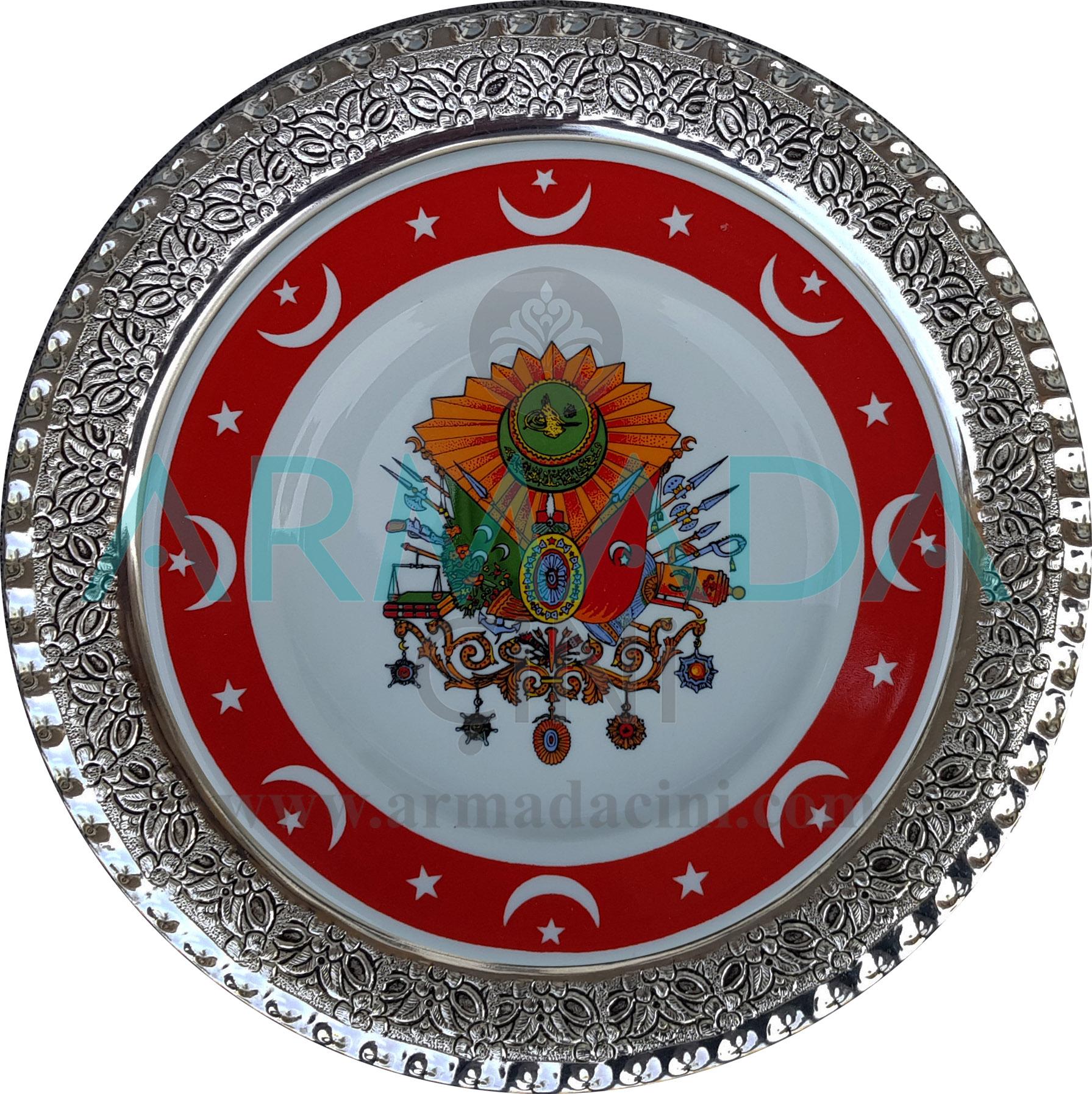 Osmanlı Devlet Armalı Porselen Tabak Modeli Ay Yıldız Hilal Desenli çini