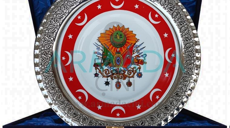 Osmanlı Devlet Armalı Porselen Tabak Modeli Ay Yıldız Hilal Desenli Kabartmalı Samur Çini Tabak Modelleri Hediyelik Ev Ofis Hediyesi Duvara Asmak İçin