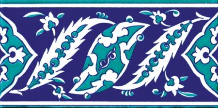 10x20 Cm KS 9 İznik Rumi Desenli Seramik Çini Bordür