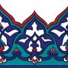 10x20 Cm KS 13 Osmanlı Taç Desenli Seramik Çini Bordür