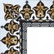 20x20 Cm KS 1 Sarı Osmanlı Desenli Taç Çini Bordür