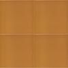 20x20 Cm Ac 23 Karamel Renk Çini Seramik Karo